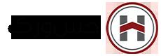 حس ورک